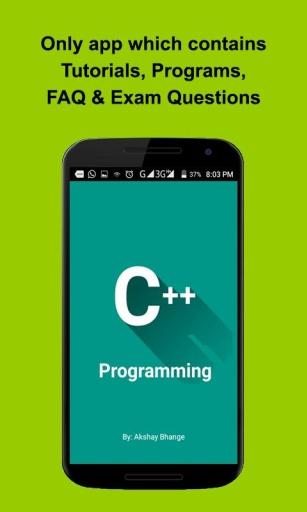 C++教程:C++截图0