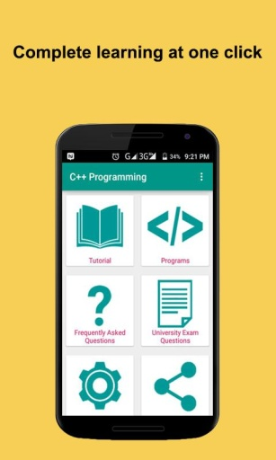 C++教程:C++截图1