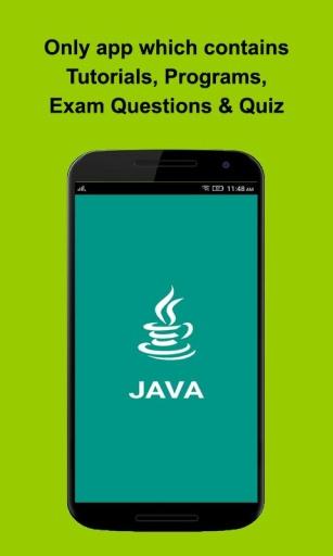 Java教程:Java