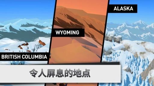 单板滑雪 第四维截图1