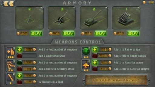 炮兵截图1