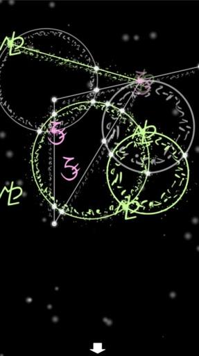 命运之点:星际线截图3