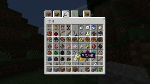 我的世界Win10UI版截图2