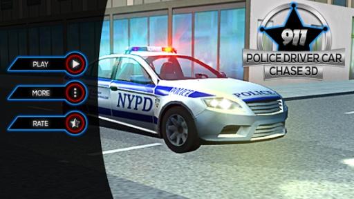911警察驾驶的汽车追逐3D截图0