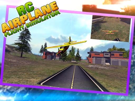 RC飞机飞行模拟器截图4
