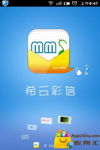 emome多媒體簡訊要怎麼看 - 手機通訊 - 台灣論壇