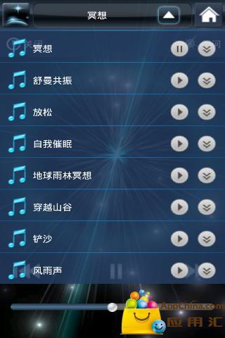 玩生活App|脑电波大师免費|APP試玩