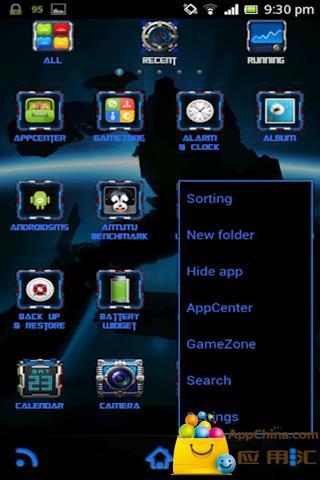 变形金刚主题 玩工具App免費 玩APPs