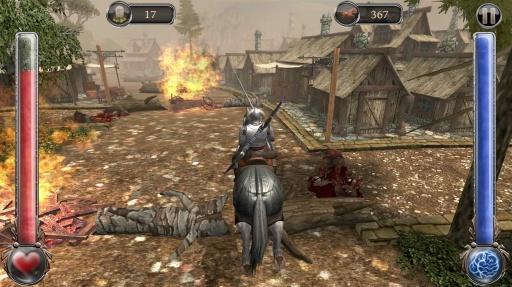 骑士威武截图2