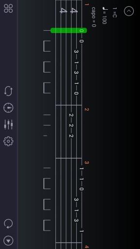 爱玩吉他截图2