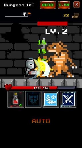 地下城与像素英雄截图1