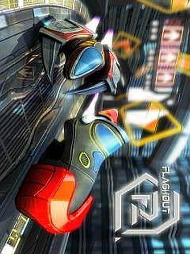 3D星际快车2