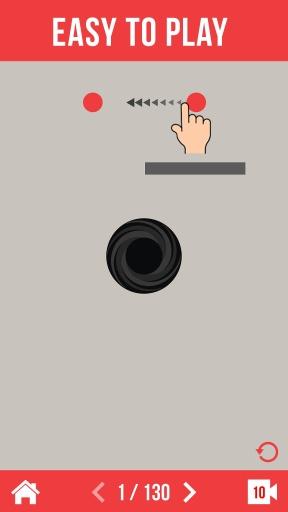 黑洞截图1