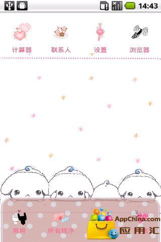 YOO主题-萌物小白