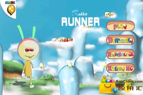 喜羊羊快跑 v 1.7.1 - 經營養成 - Android 應用中心 - 應用下載 軟體下載 遊戲下載 APK下載 APP下載