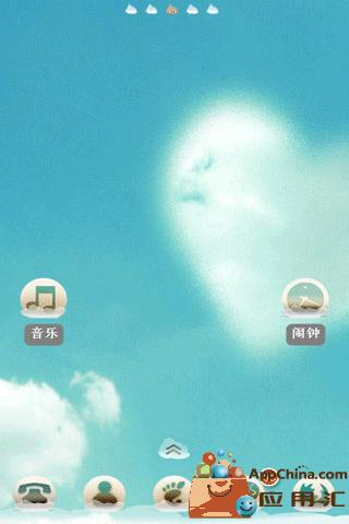秀桌面-爱恋的天空截图0