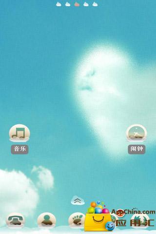 秀桌面-爱恋的天空截图1