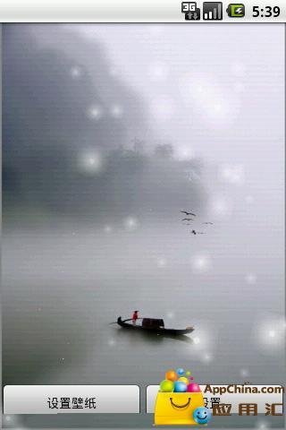 水墨孤舟动态壁纸