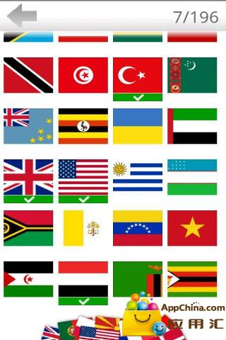 【免費益智App】标志测验 - 世界国旗-APP點子