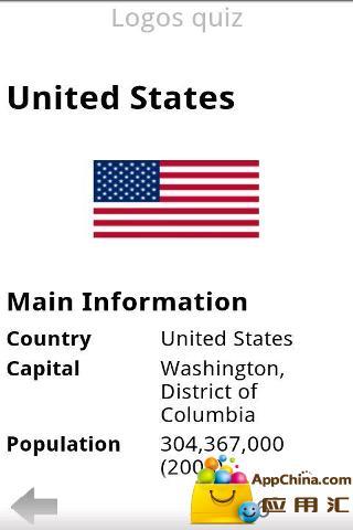 免費下載益智APP|标志测验 - 世界国旗 app開箱文|APP開箱王