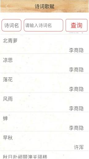 赵孟頫书法