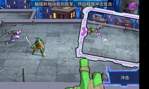 忍者神龟:电门截图2