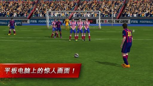 FIFA 15:终极队伍截图0