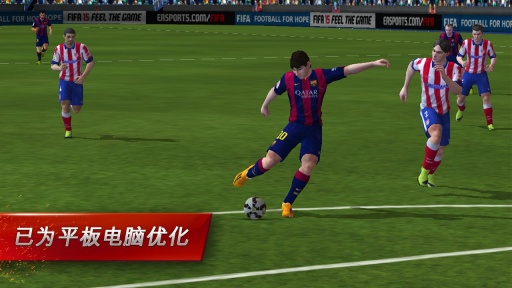 FIFA 15:终极队伍截图2