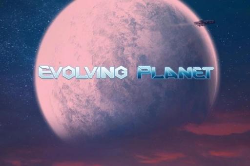 进化行星截图1