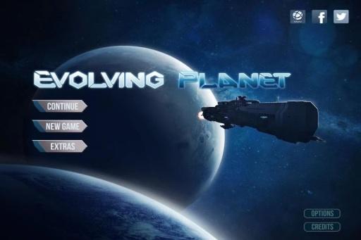 进化行星截图2