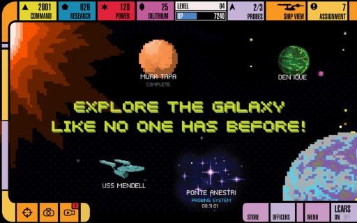 星际迷航:像素截图1