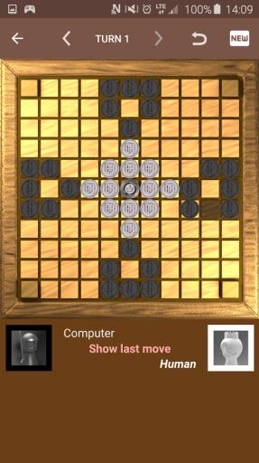 板棋截图3