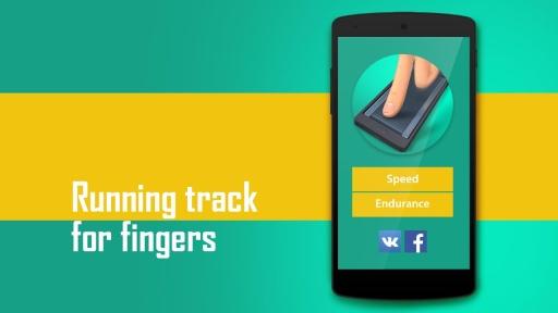 手指跑步机:Running