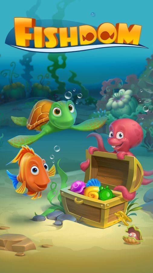 梦幻水族箱:深海历险截图4