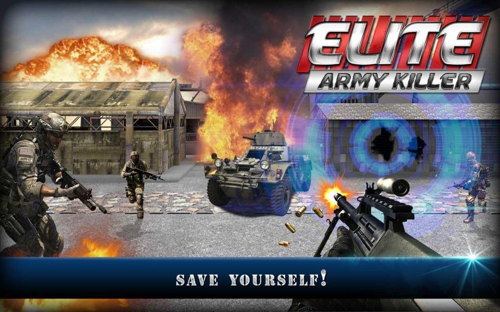 精锐军队杀手:ELITE截图3