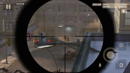 城市狙击手