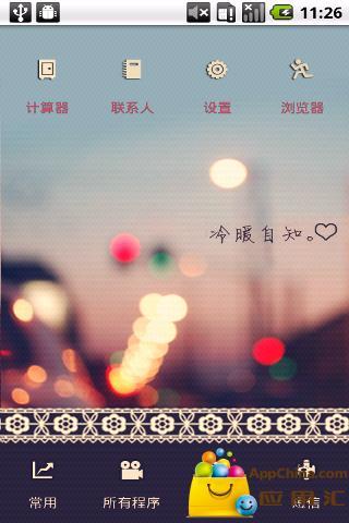 YOO主题-夜色妖娆