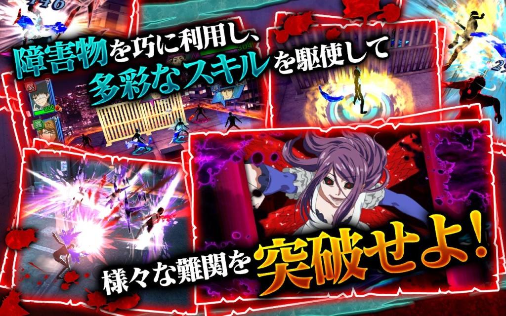 东京食尸鬼:狂欢节 東京喰種carnaval截图3