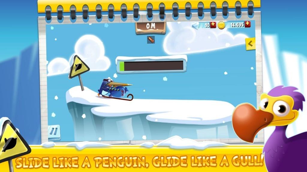 企鹅学飞截图1