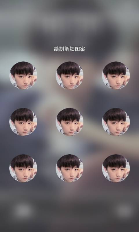 tfboys王俊凯主题锁屏v2.9_动态壁纸_应用汇pc版