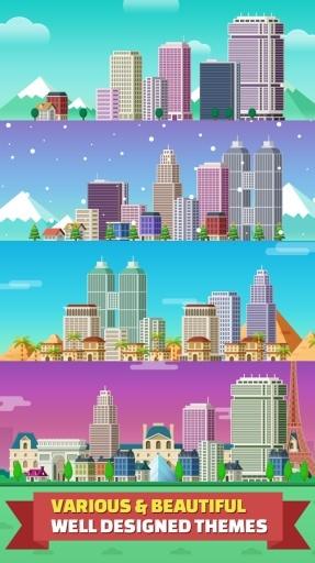 我的小镇:数字拼图截图3