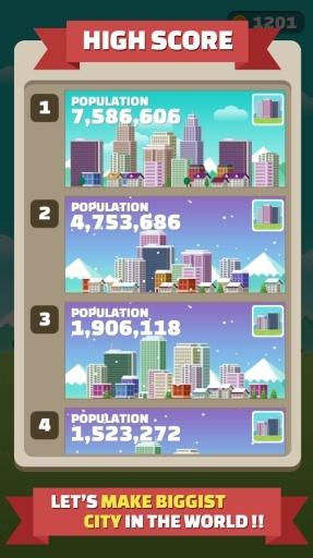我的小镇:数字拼图截图4