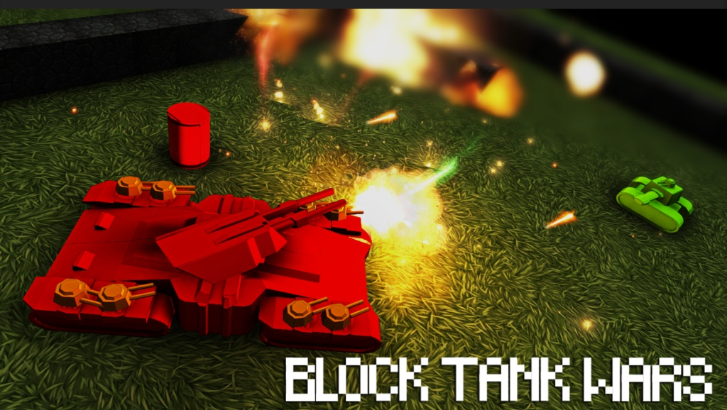 方块坦克大战