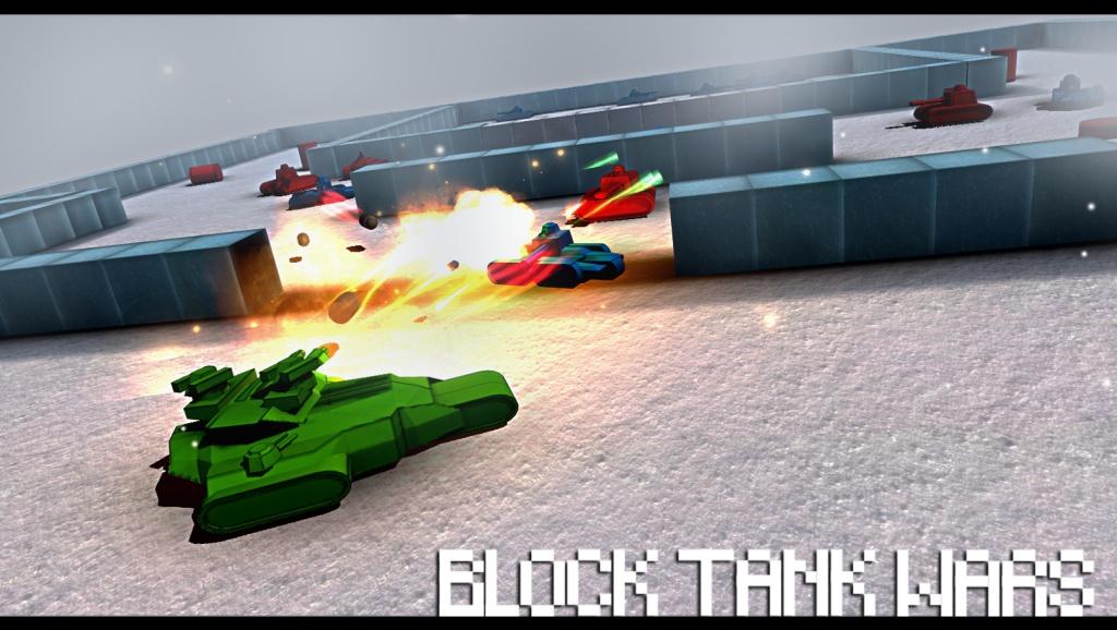 方块坦克大战截图3
