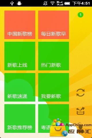 愛台北市政雲服務-休閒娛樂-文化快遞資訊
