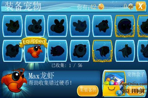 海洋之星 中文版截图1