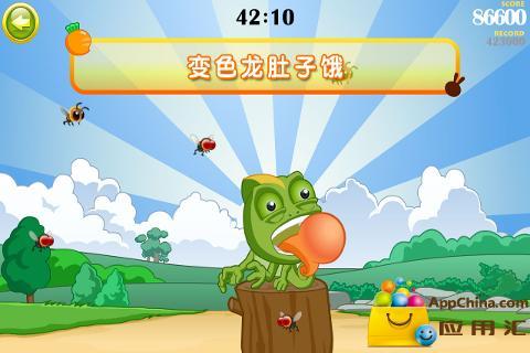 玩書籍App|水果兔幼儿百科 - 颜色魔术师免費|APP試玩