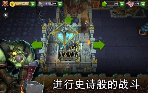 地下城守护者截图3