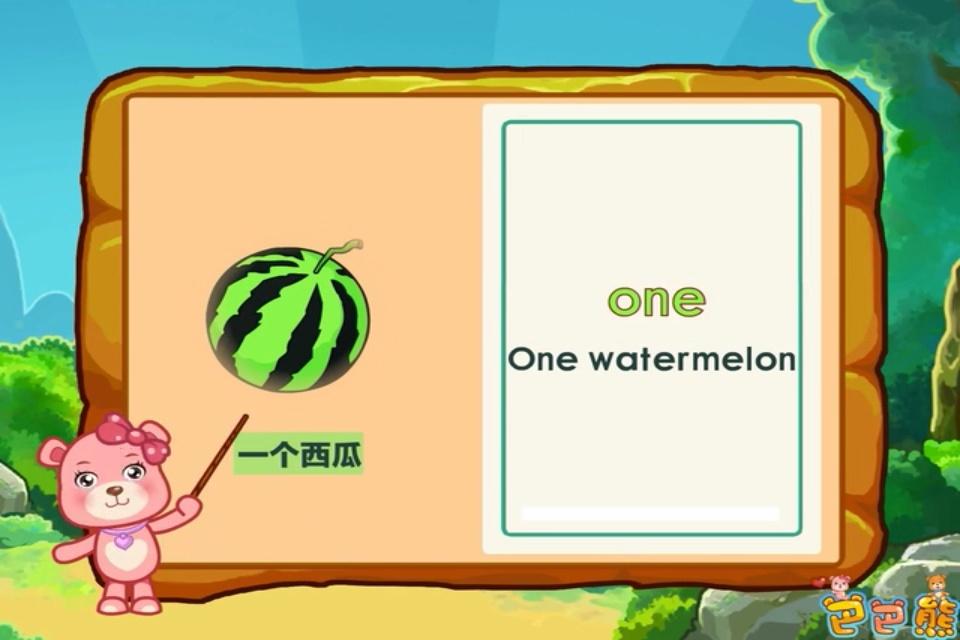 巴巴熊儿童英语单词卡截图2