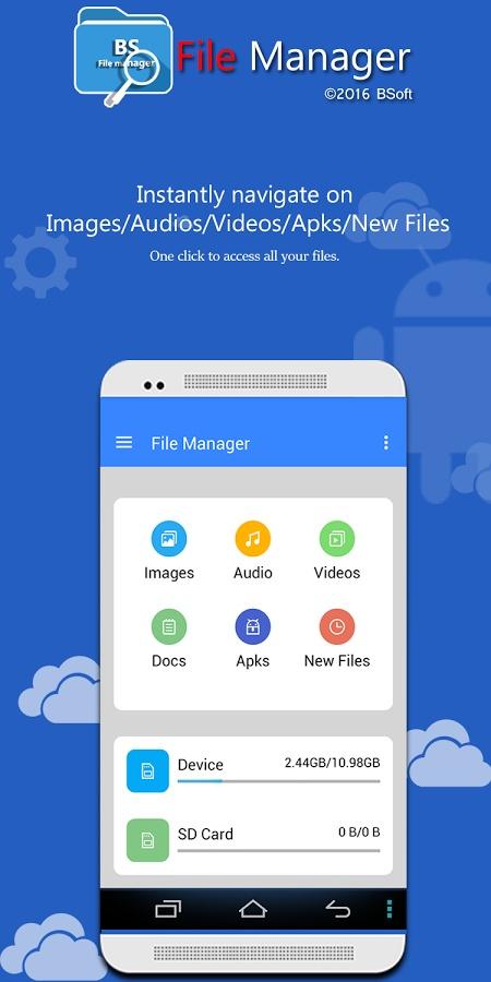 文件管理器:File